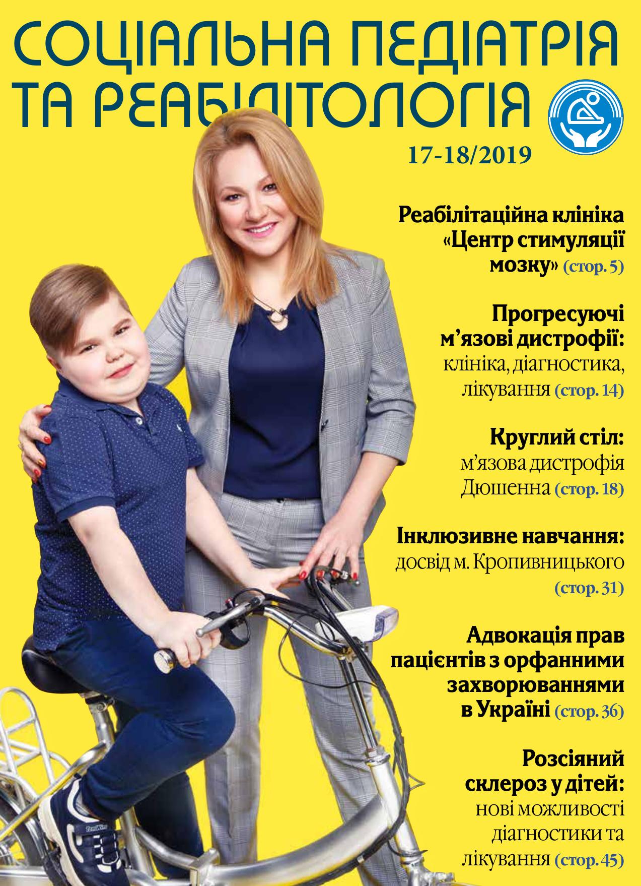 Kulatý stůl Ukrajina 2/2019